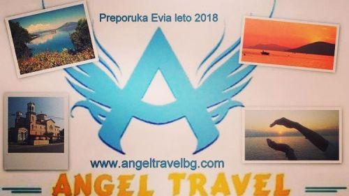 Ostrvo Evija, Pefki, Edipsos, Rovies, letovanje 2019.